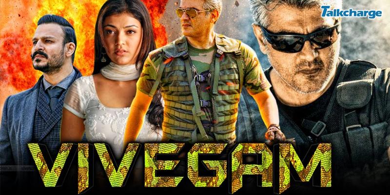 Vivegam Tamil Movie