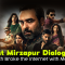 Best Mirzapur Dialogues Which Broke the Internet with Memes