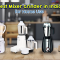 Best Mixer Grinder in India for Home Use