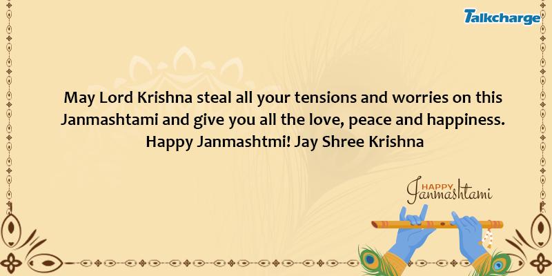 may lord krishna