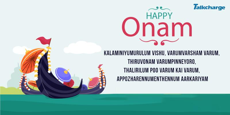 onam wishes in malayalam