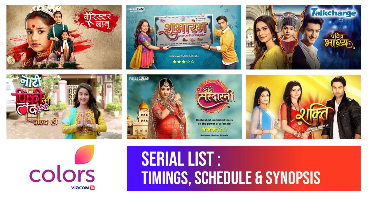 colors tv serial list