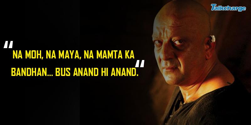 sanjay dutt agneepath dialogues