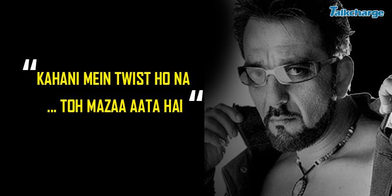 sanjay dutt kaante dialogues