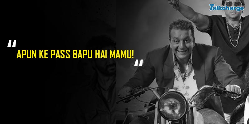 sanjay dutt lage raho munna bhai dialogues