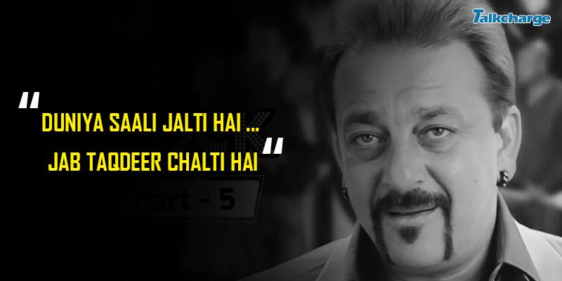 sanjay dutt luck dialogues