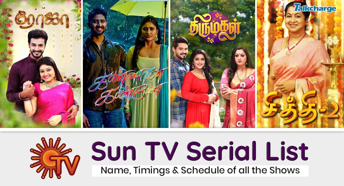 sun tv serial list